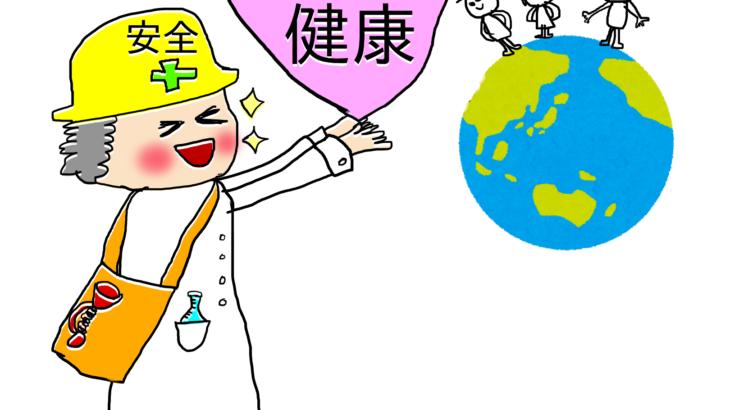 収益性の高い企業 ~ラッパのマークの正露丸 大幸薬品~