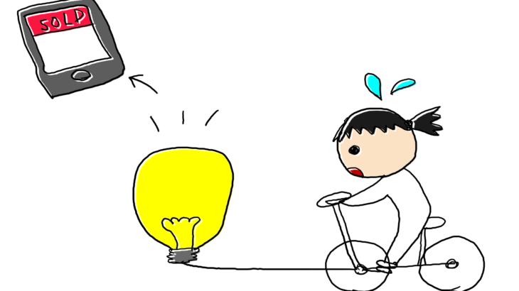 電力自由化による可能性を教えてくれた1冊~エネルギーデジタル化への未来~