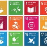 SDGs~これからの世界の未来を考えるプロジェクト~