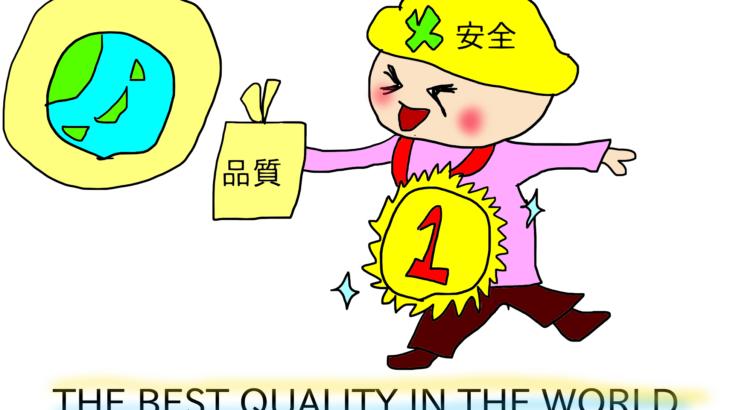医療機器のメーカー マニー ~徹底した品質世界一への挑戦~