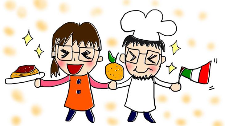 浦和の大人気店アランチャ・デル・ソーレのシェフに取材&食べてきた【予約がおススメ】