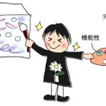 空気清浄機のcado(カドー)~空気をデザインする会社~