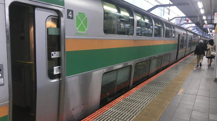 JR普通列車のグリーン車に乗ってみました~スイカアプリで購入&乗り方の体験談~