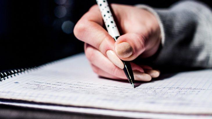 【月別スケジュールを公開】中小企業診断士の一次試験をギリギリで合格した独学勉強方法