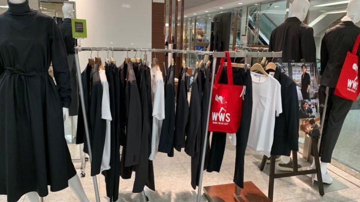 オアシススタイルウェア★コロナ禍でも伸びている企業【衣料品業界】
